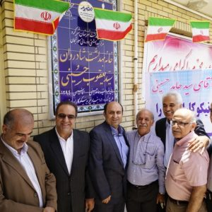 خانه بهداشت شادروان سیدیعقوب حسینی۵